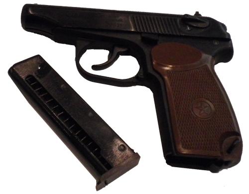 Сигнальный пистолет Макарова